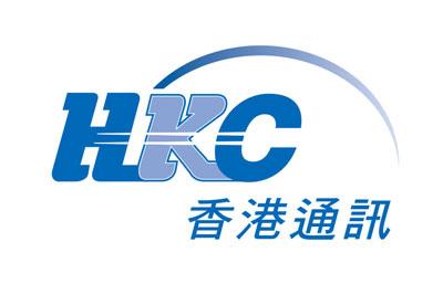 HKC香港电信