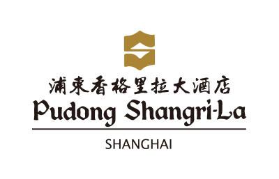 浦东香格里拉大酒店