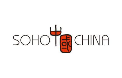 SOHO中国