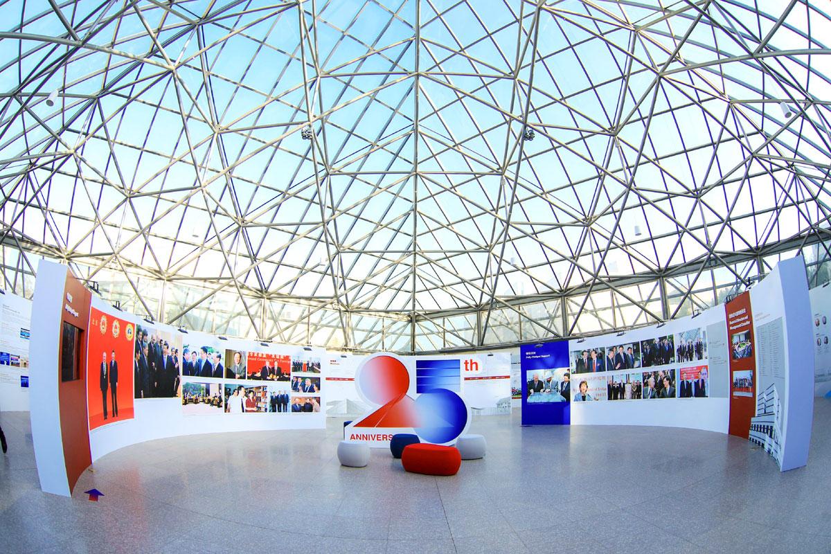 中欧25周年校庆设计
