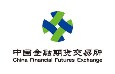 中��金融期�交易所