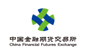 中國金融期貨交易所