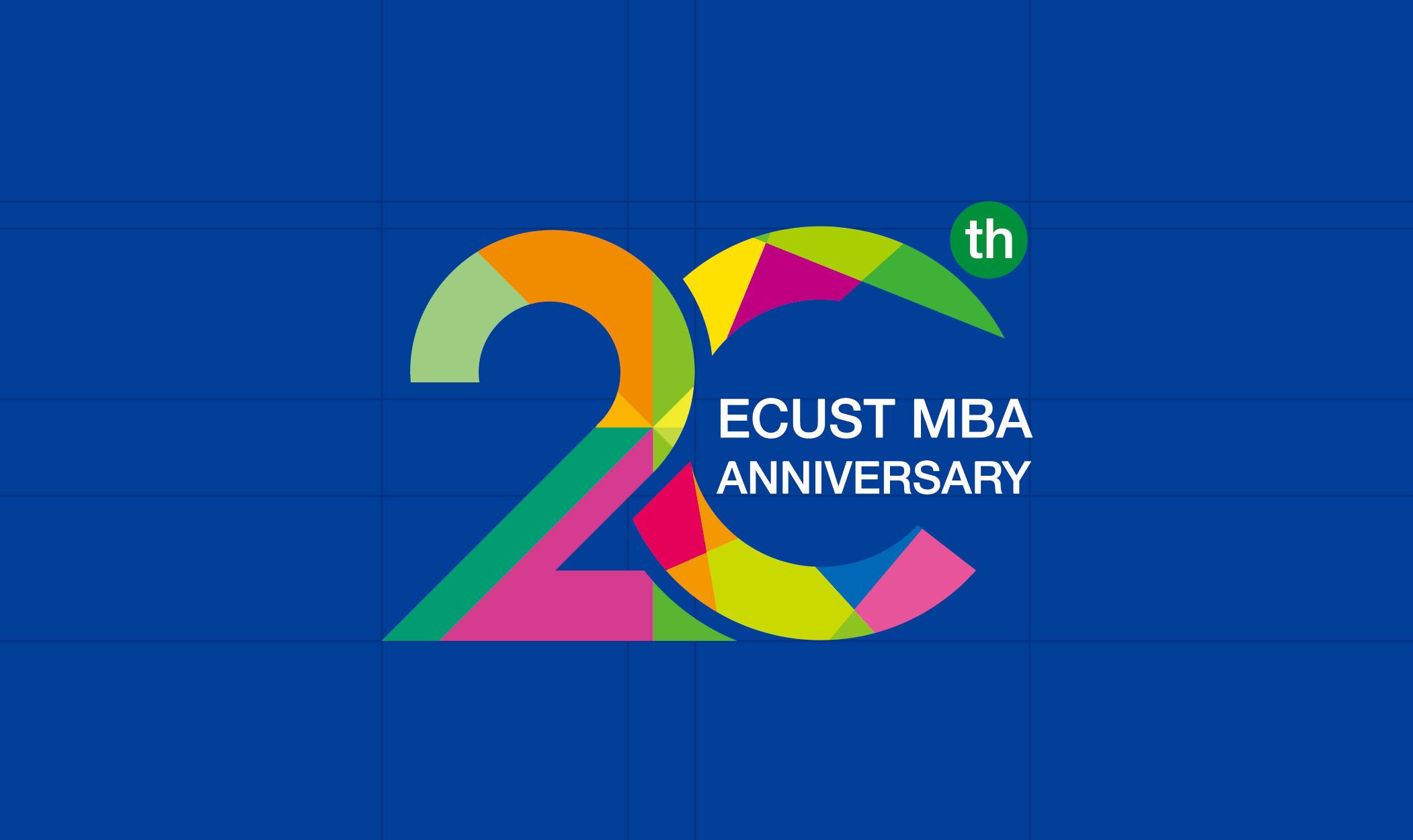 �A理商�W院MBA20周年�O�