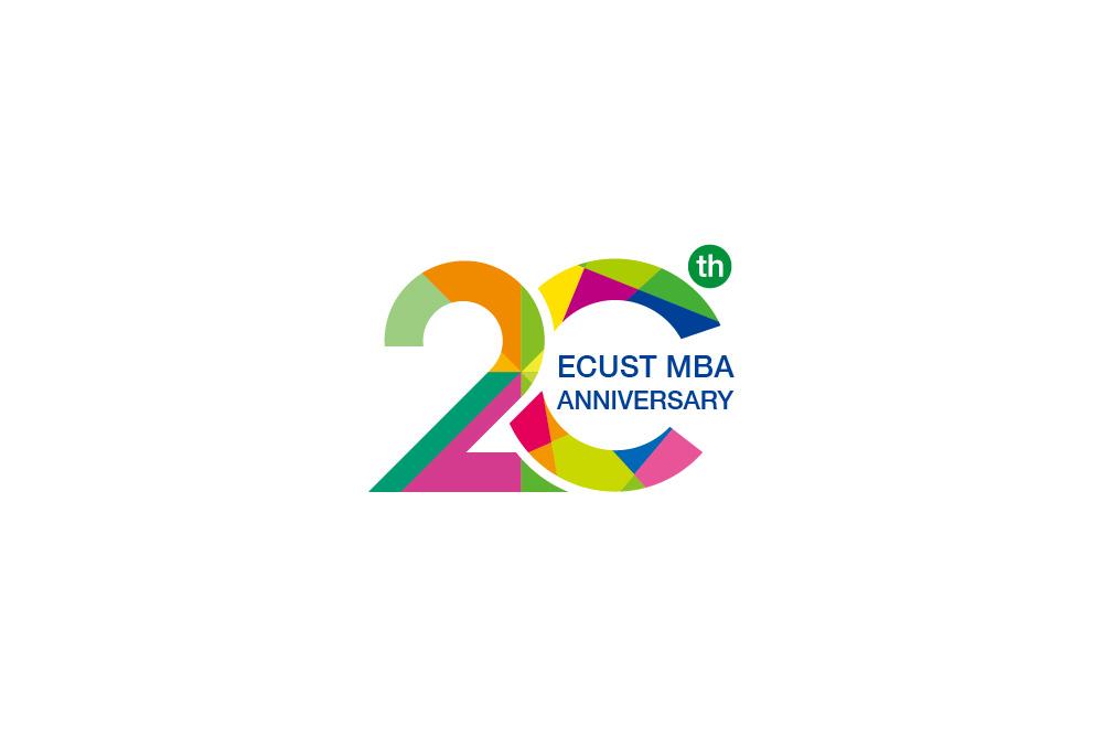 華理商學院MBA20周年設計