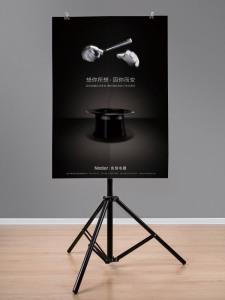良信电器,海报设计