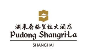 浦東香格里拉大酒店