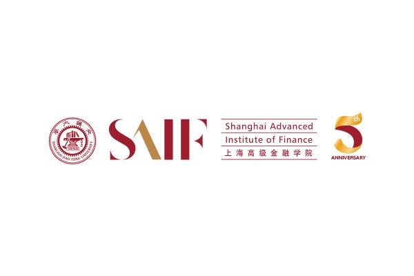 上海交大高級金融學院