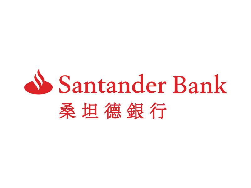 桑坦德银行