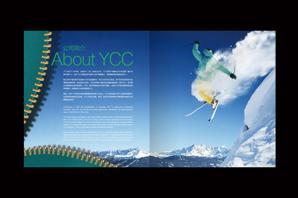 YCC拉链